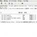 linuxBean  opera以外のブラウザに変更する